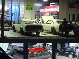 有限会社水上自動車工業(伊奈町)スカイライン、S30Zレストア、車検、板金修理