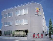 森乳業 株式会社(埼玉県行田市)乳業