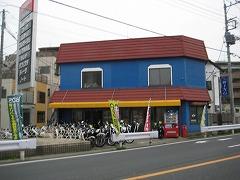 MOTO SHOP WING(埼玉県越谷市)中古バイク販売、修理