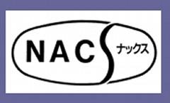 有限会社ナックス(さいたま市大宮区)福祉用具販売・レンタル、紙おむつ支給、住宅改修