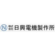 株式会社日興電機製作所