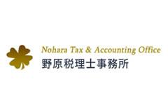 野原税理士会計事務所 (さいたま市 北区) 税務会計・税務申告・事業承継・相続対策・資産活用