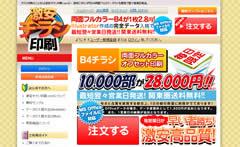株式会社 のりくら(埼玉県越谷市)企画デザイン・印刷全般