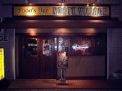 Food's Bar -NORTH VILLAGE- (埼玉県 東松山市)カクテルバー
