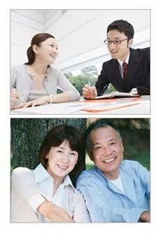 荒畑司法書士事務所 (さいたま市南区) 司法書士・相続関係