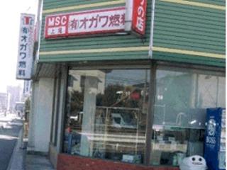 有限会社 小川倉庫商事  西区 倉庫