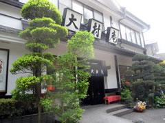 大村庵 (さいたま市 大宮区) 手打ち蕎麦・会席