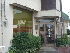 有限会社奥田設計(比企郡嵐山町)住宅設計 店舗設計 構造計算 耐震診断