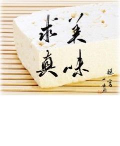 株式会社太田屋 (埼玉県北本市) 豆腐、ゆば、揚げもの