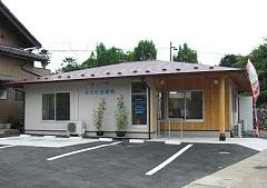 有限会社 小澤建設(比企郡ときがわ町)新築 リフォーム 注文住宅
