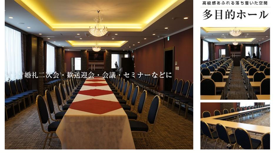Pa`ina Hall Kasukabe (パイナホール春日部)