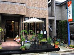 パワーストーンcafe ピーコック (さいたま市 見沼区) パワーストーン・天珠・天然石・オリジナルジュエリー