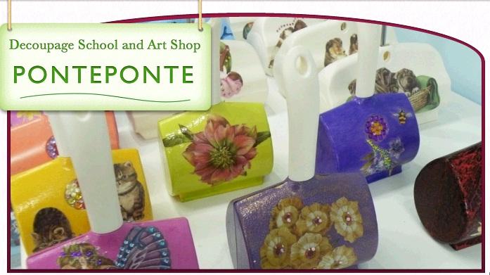 PONTE PONTE  イタリアの伝統工芸デコパージュを中心としたスクール 、紙の紙専門店