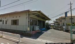 伸和工業株式会社(建築工事・屋根工事)
