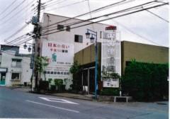 東興建設株式会社(建築・リフォーム)