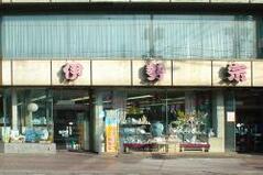 伊勢宗陶器店