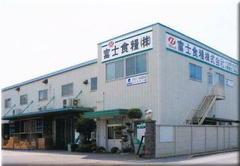富士食糧株式会社(桶川市 きな粉 麦茶 香辛料 各種粉類 ネット販売)