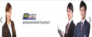 株式会社プロジェクト(埼玉県越谷市)広告