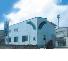 有限会社 レインボーペイント(埼玉県比企郡川島町)各種塗料の調色(メラミン、ウレタン等)
