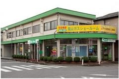 Happy Studio (嵐山ガス(株)ショールーム) 治癒力UP健康おうちごはん、神戸みどりのビーズ教室、みそ作り etc