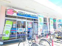 株式会社レーベンハウス 北本店