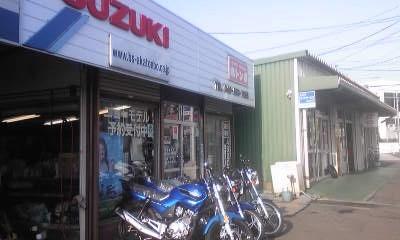 バイクショップ 赤トンボ (さいたま市桜区) バイク販売・修理