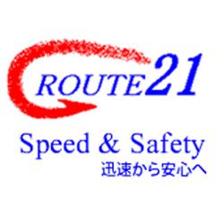 株式会社ルート21(八潮市)運送業