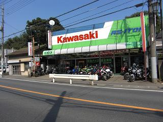 RS-ITOH (埼玉県 東松山市)バイク販売