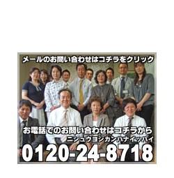 ガーデンライフ 株式会社 サイキグリーン~川越市~ガーデン&エクステリア