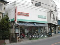サイクルショップおかだ(さいたま市西区)自転車販売・修理