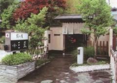 藍きもの教室 三藍 (埼玉県久喜市) 着物教室