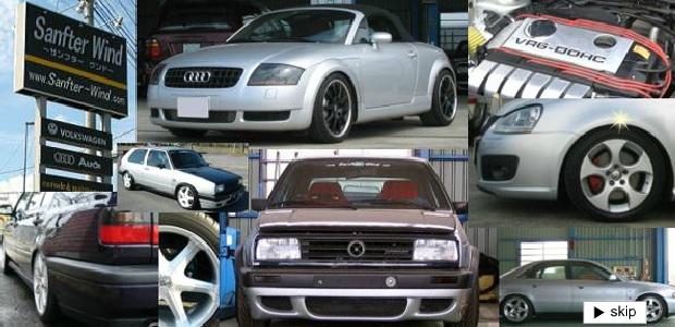 Sanfter Windザンフターヴンド (さいたま市岩槻区) 自動車販売・一般整備・車検