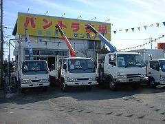 サンハナ自動車・バントラ市場(埼玉県越谷市)自動車販売、整備、貸自動車、青バス事業