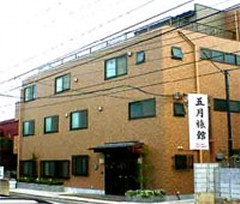 五月旅館 (さいたま市大宮区)