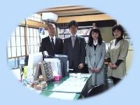 鴫村税務会計事務所
