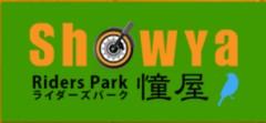 バイクショップ憧屋 (埼玉県 久喜市)オートバイ販売、アフターサービス