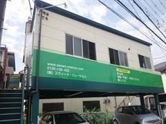 株式会社スウィート・リレーション(草加市)不動産業