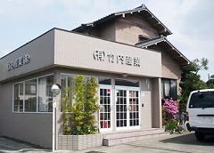 有限会社 竹内産業(埼玉県吉川市)畳製造・室内装飾・畳財卸