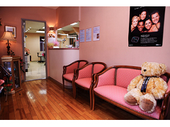 たけやま歯科医院 (さいたま市 大宮区) 歯科医院