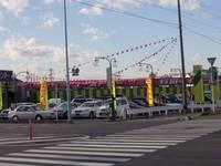 (株)行田マイカーセンター(埼玉県行田市)車販売