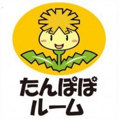 たんぽぽルーム (埼玉県久喜市) 保育園