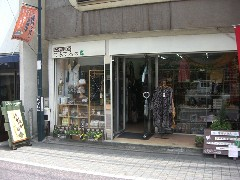 てふてふの森 (埼玉県 東松山市)レンタルボックス