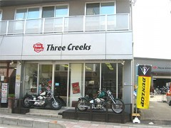 Three Creeks (埼玉県 東松山市)ハーレーカスタムショップ