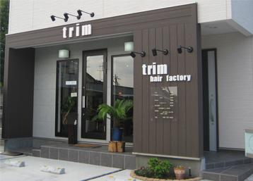 trim hair factory~トリム ヘアーファクトリー~(さいたま市桜区)美容室