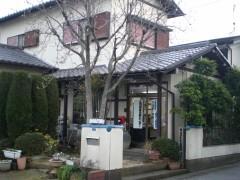 上原司法書士・土地家屋調査士事務所 (埼玉県久喜市)