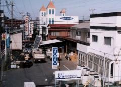 ユーケーシステム株式会社(さいたま市浦和区)衛生設備・空調設備