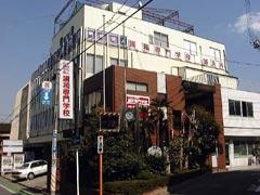 浦和専門学校(さいたま市浦和区)鍼灸