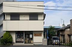 渡辺巧芸株式会社(さいたま市 中央区)デザイン提灯・文字工房・筆文字・埼玉