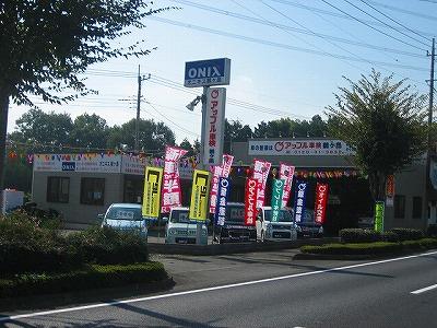 ニコニコレンタカー 鶴ヶ島店