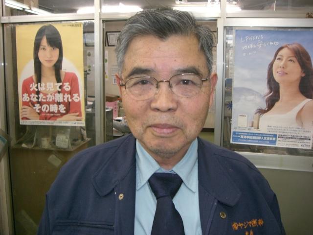 有限会社 ヤジマ燃料 (埼玉県 東松山市) リフォーム